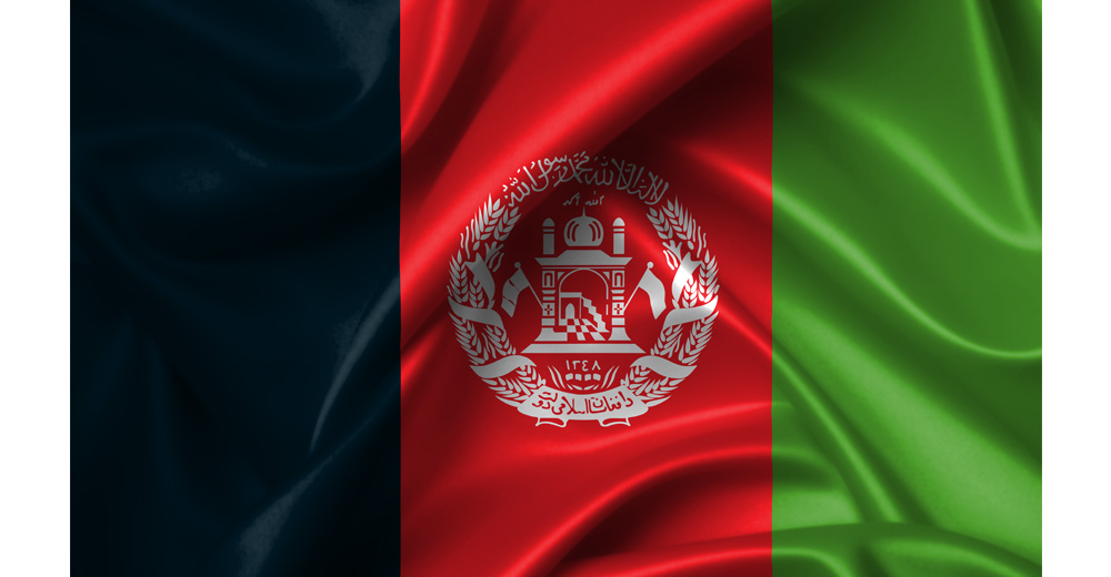 Documents legalization Services for Afghanistan Embassy in Washington D.C.