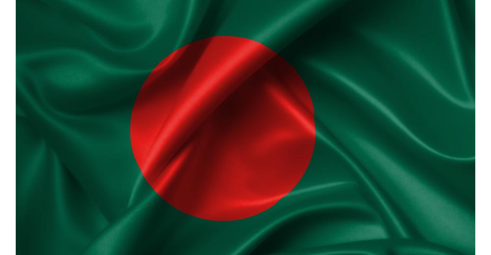Bangladesh Embassy Legalization