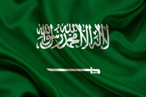 Documents legalization Services for Saudi Arabia Embassy in Washington D.C.