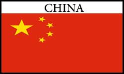 China Embassy Legalization