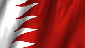Get rush Apostille for Bahrain now from Washington DC Apostille.