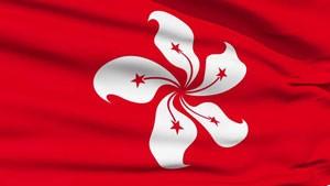 Get rush Apostille for Hong Kong now from Washington DC Apostille.