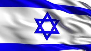 Get rush Apostille for Israel now from Washington DC Apostille.
